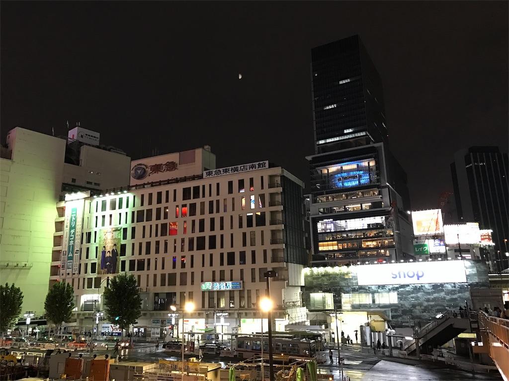 f:id:nagaokazu54:20161020084934j:image