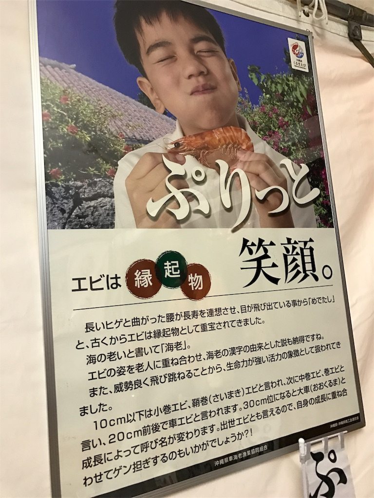 f:id:nagaokazu54:20161022234017j:image