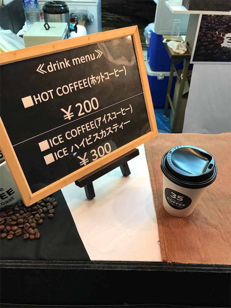 f:id:nagaokazu54:20161022234548j:image