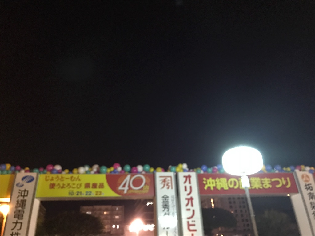 f:id:nagaokazu54:20161022235814j:image