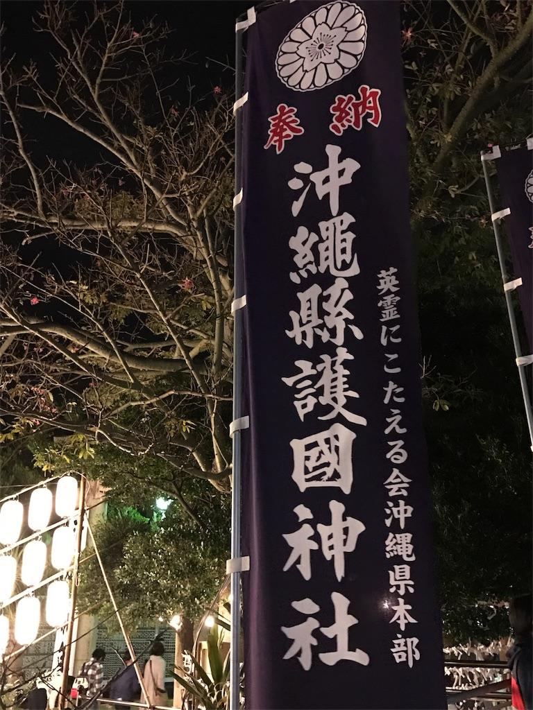 f:id:nagaokazu54:20170103214806j:image