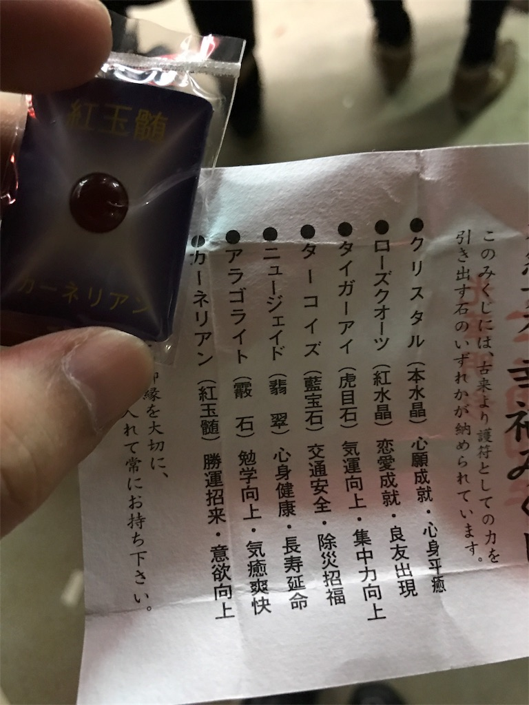 f:id:nagaokazu54:20170103220358j:image
