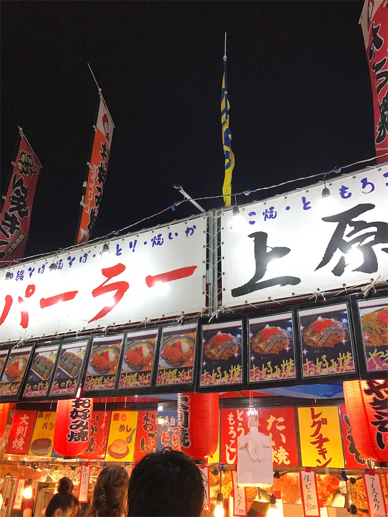f:id:nagaokazu54:20170103220500j:image