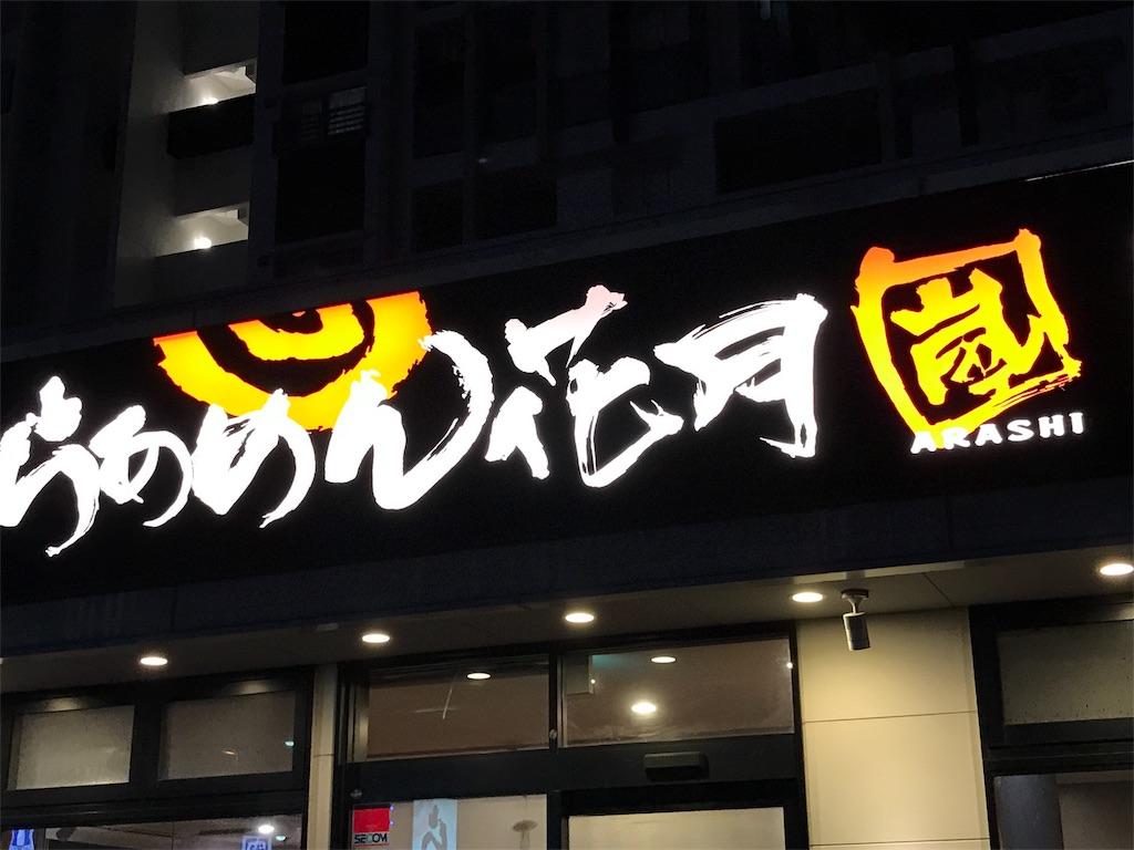 f:id:nagaokazu54:20170104233944j:image