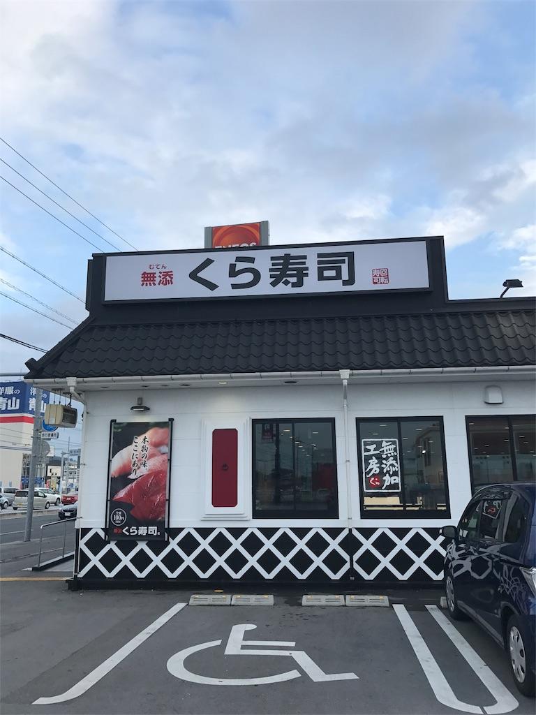 f:id:nagaokazu54:20170105230615j:image