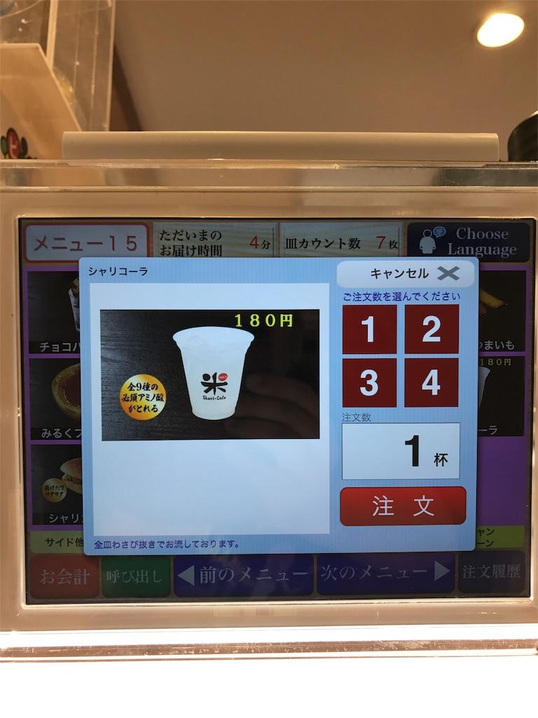 f:id:nagaokazu54:20170105231538j:image