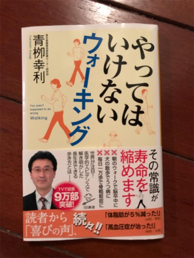 f:id:nagaokazu54:20170106231156j:image