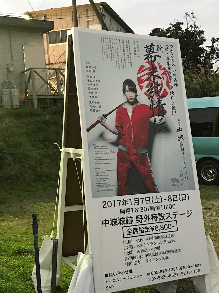 f:id:nagaokazu54:20170108230331j:image