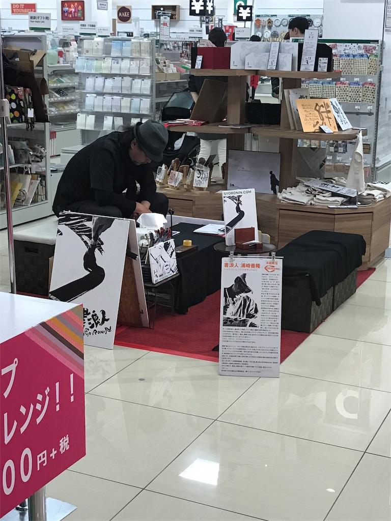 f:id:nagaokazu54:20170109225346j:image
