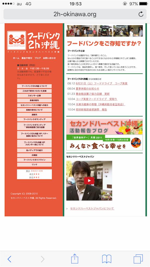 f:id:nagaokazu54:20170112195355p:image