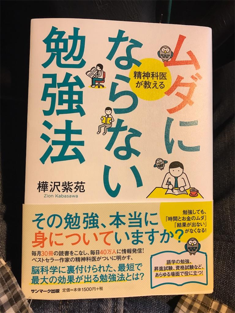 f:id:nagaokazu54:20170115223003j:image