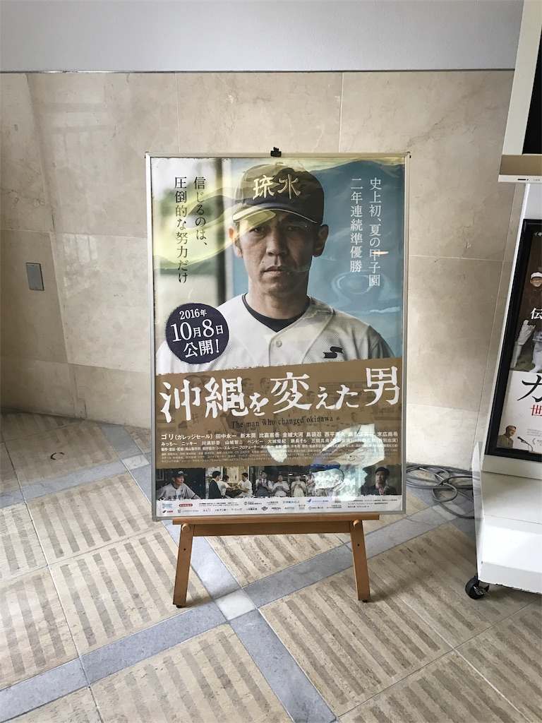 f:id:nagaokazu54:20170123140742j:image