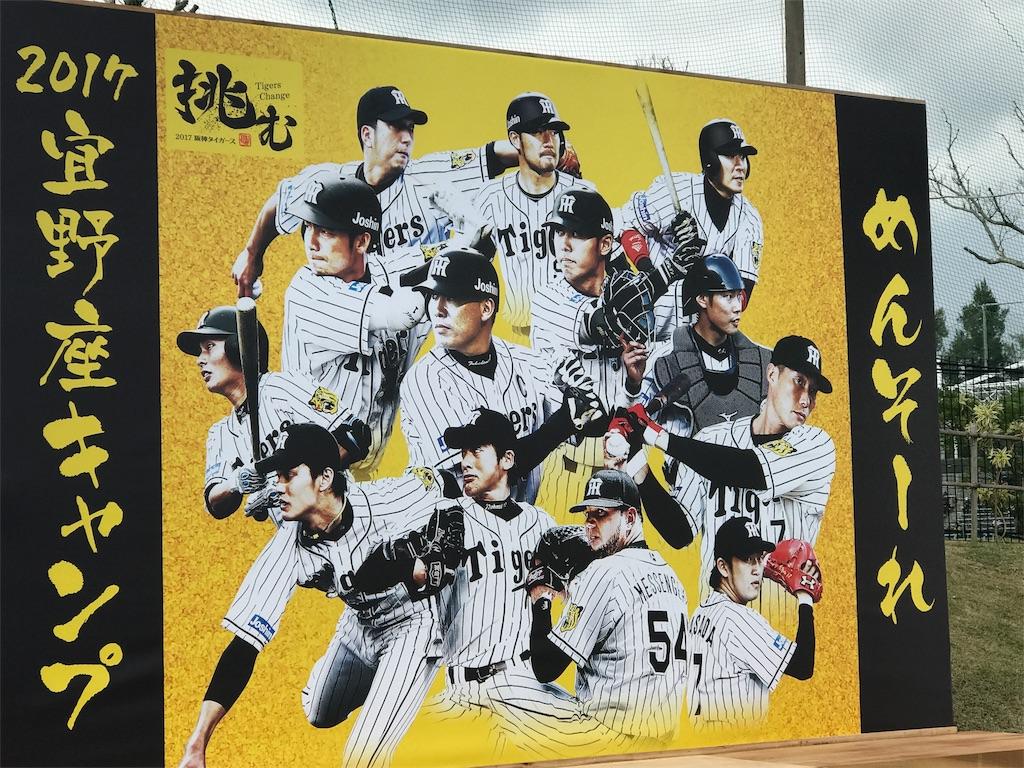 f:id:nagaokazu54:20170202215057j:image
