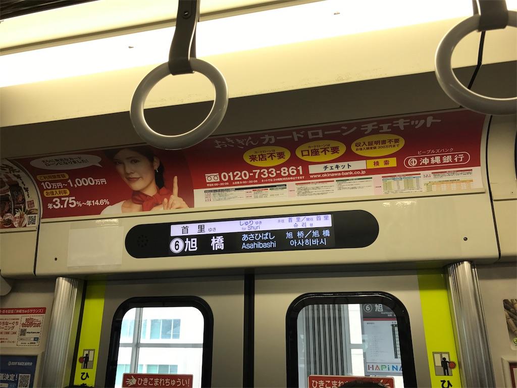 f:id:nagaokazu54:20170208002258j:image