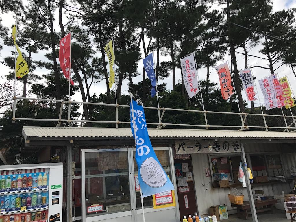 f:id:nagaokazu54:20170208193805j:image