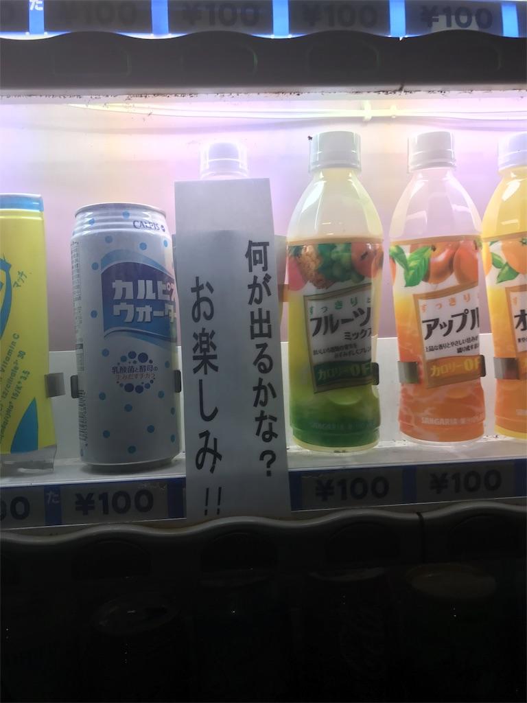 f:id:nagaokazu54:20170214233448j:image