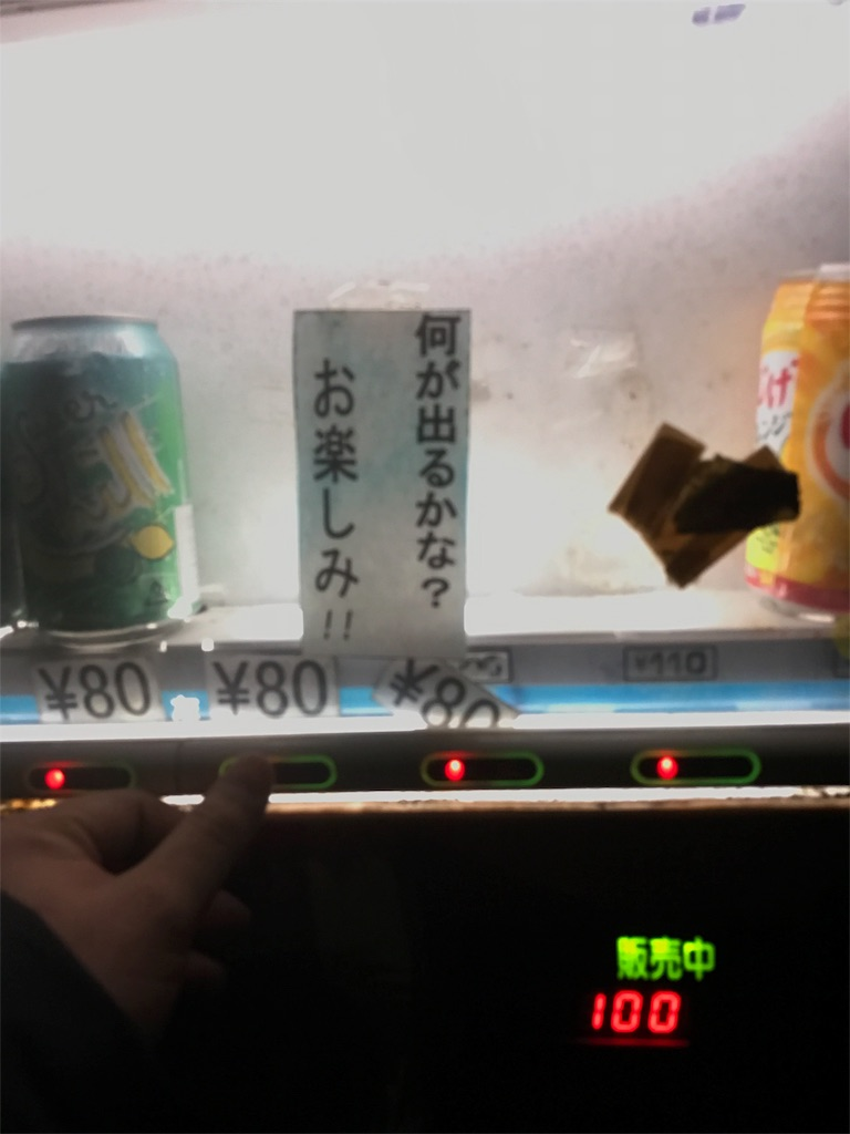 f:id:nagaokazu54:20170214233535j:image