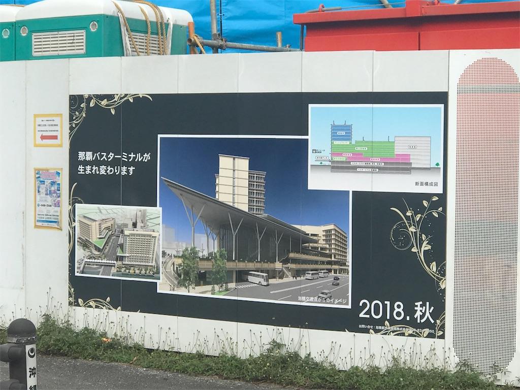 f:id:nagaokazu54:20170225102527j:image