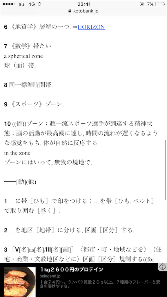 f:id:nagaokazu54:20170306235404p:image