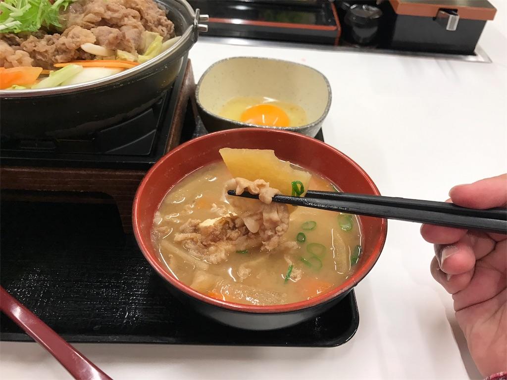 f:id:nagaokazu54:20170307231631j:image