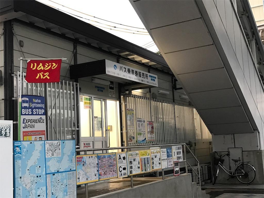 f:id:nagaokazu54:20170310191941j:image