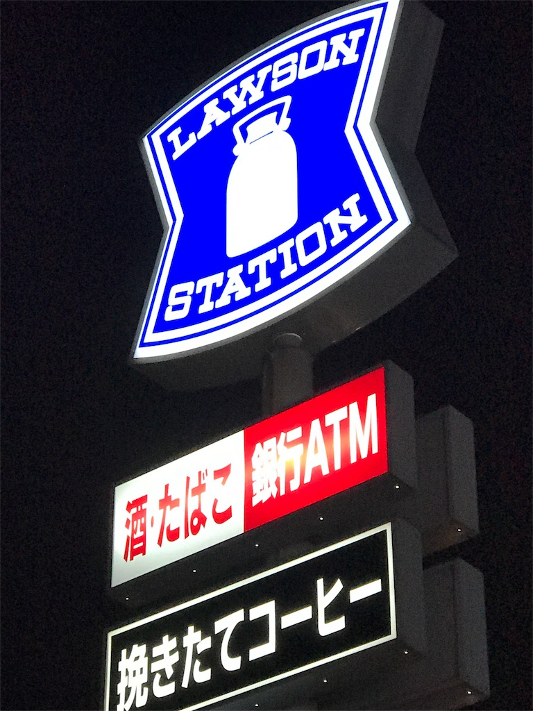 f:id:nagaokazu54:20170427233433j:image