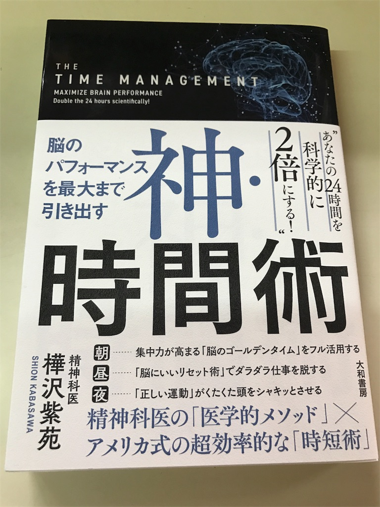 f:id:nagaokazu54:20170507233846j:image