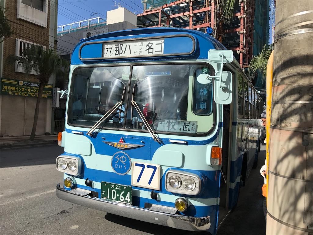 f:id:nagaokazu54:20170801010301j:image