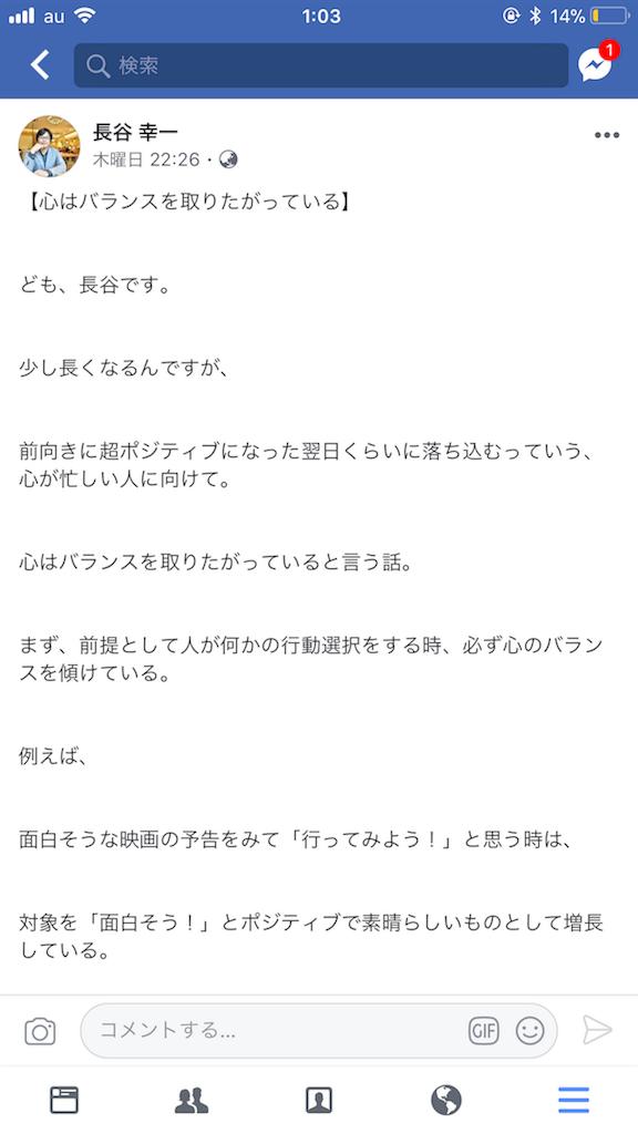 f:id:nagaokazu54:20171204010506p:image