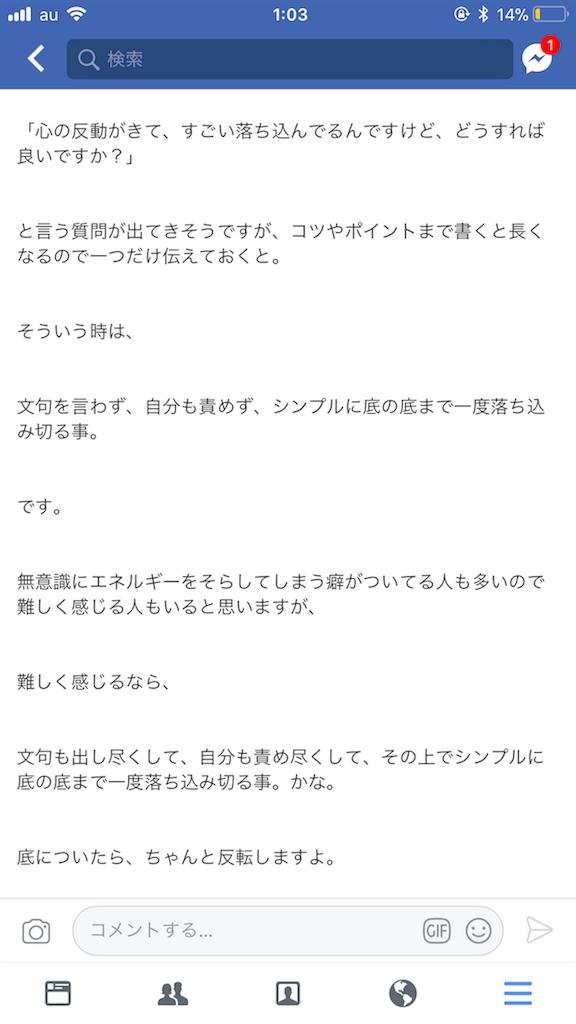 f:id:nagaokazu54:20171204010517p:image