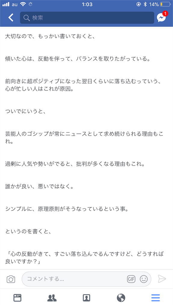 f:id:nagaokazu54:20171204010528p:image