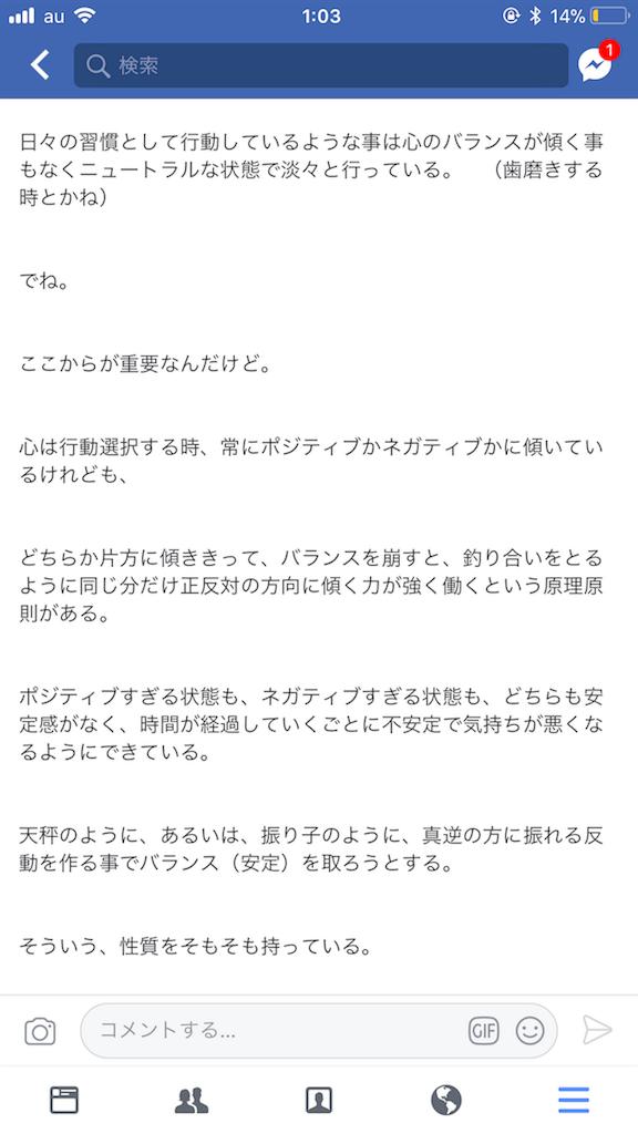 f:id:nagaokazu54:20171204010539p:image
