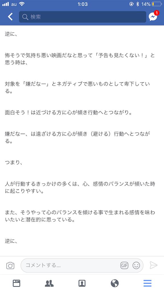 f:id:nagaokazu54:20171204010550p:image