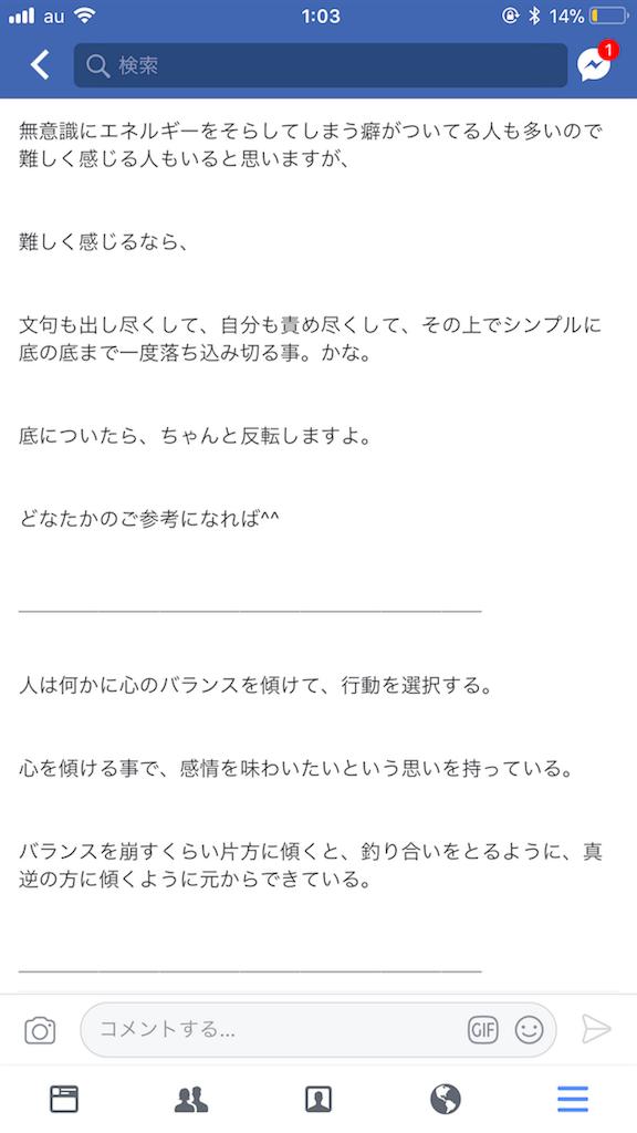 f:id:nagaokazu54:20171204010758p:image