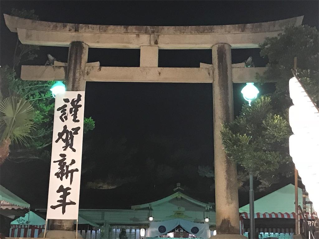 f:id:nagaokazu54:20180107223122j:image