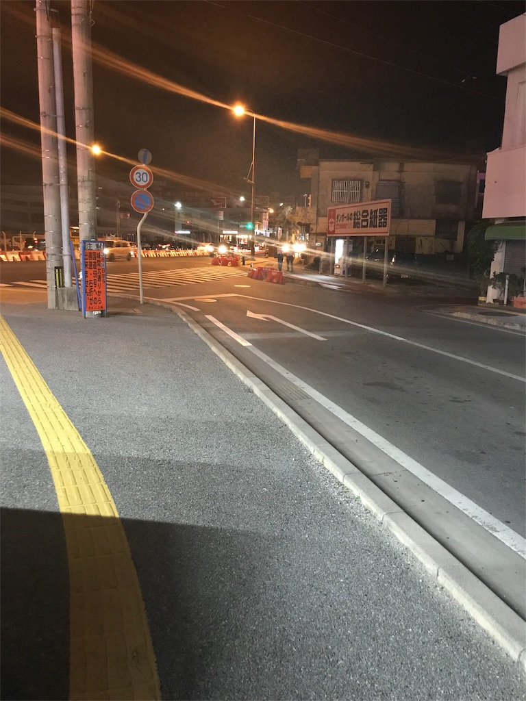 f:id:nagaokazu54:20180326235403j:image