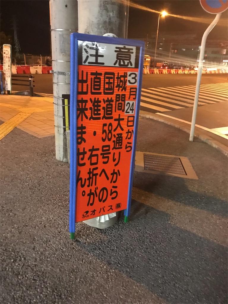 f:id:nagaokazu54:20180326235450j:image
