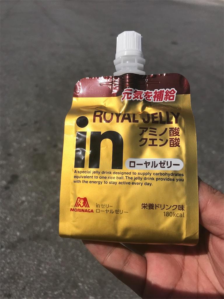 f:id:nagaokazu54:20180403095207j:image