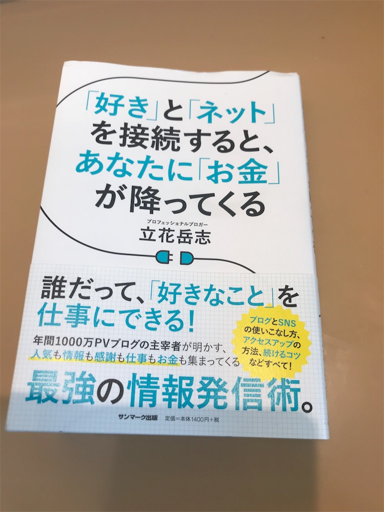 f:id:nagaokazu54:20180404092005j:image
