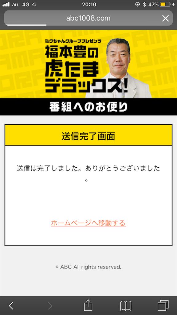 f:id:nagaokazu54:20180407010828p:image