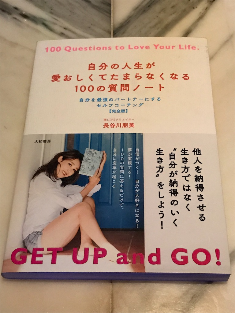f:id:nagaokazu54:20180516011336j:image