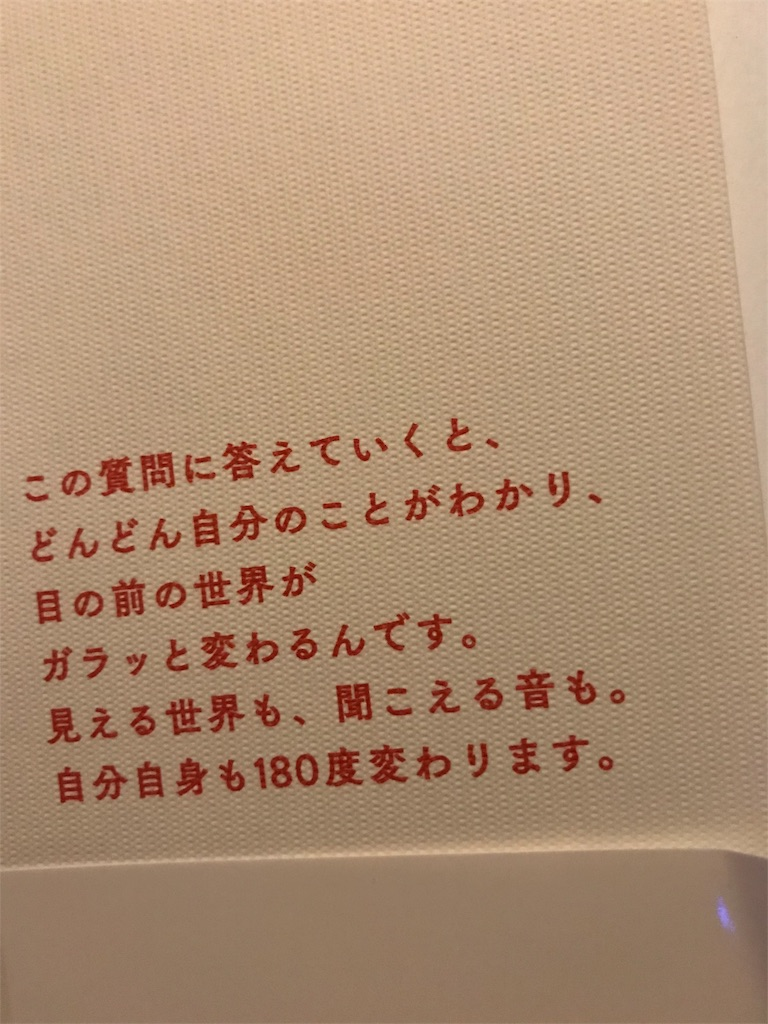 f:id:nagaokazu54:20180516033813j:image