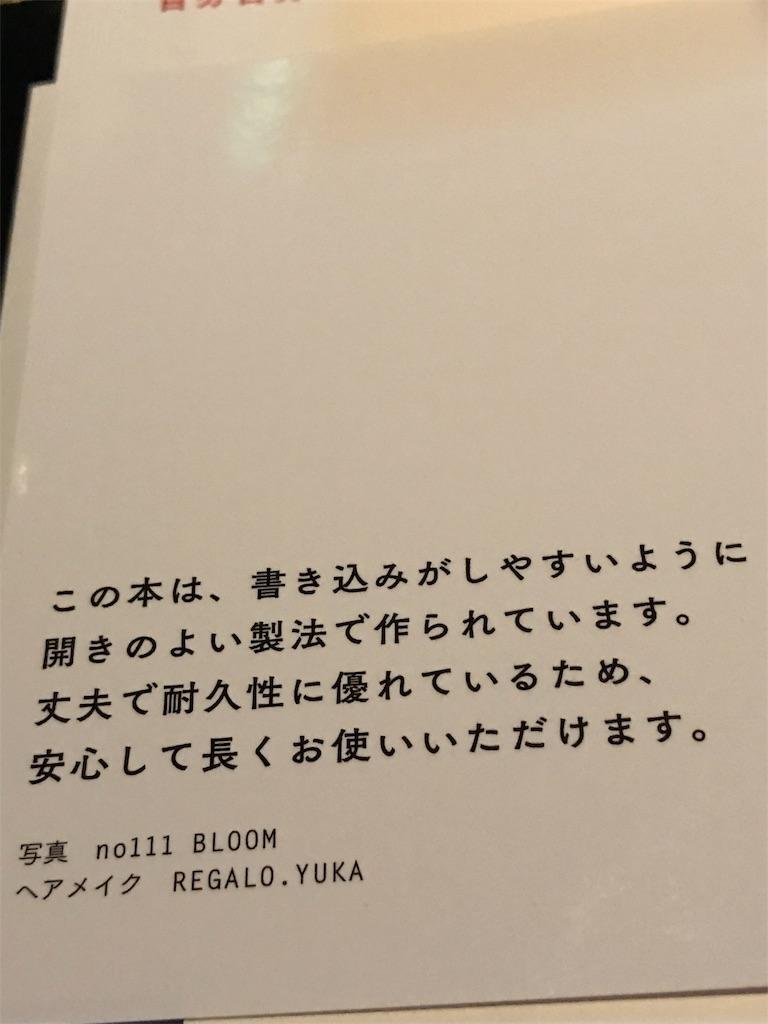 f:id:nagaokazu54:20180516040513j:image