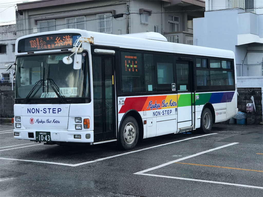 f:id:nagaokazu54:20180913001229j:image