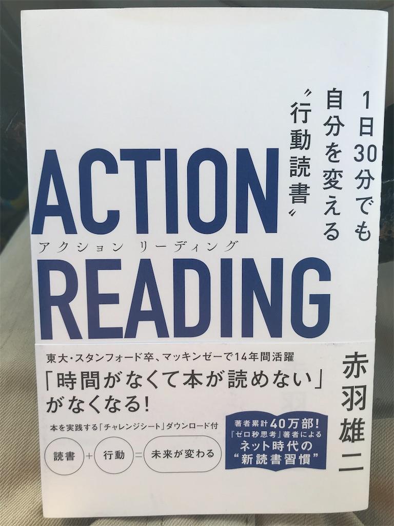 f:id:nagaokazu54:20180914082905j:image