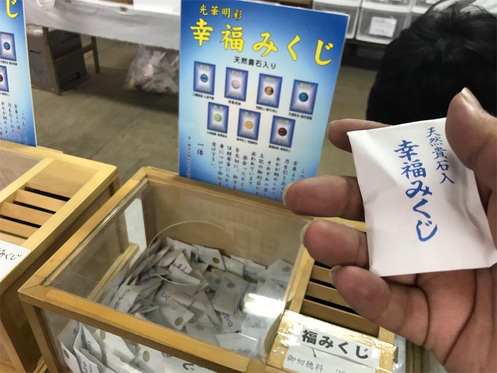 f:id:nagaokazu54:20190104164335j:image