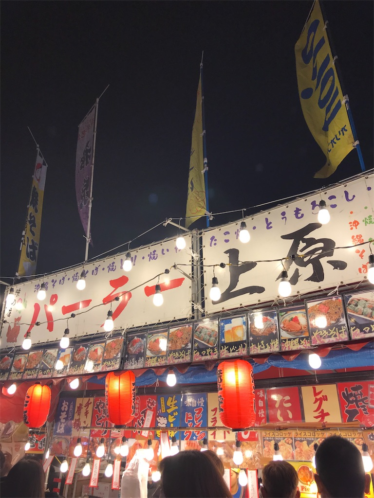 f:id:nagaokazu54:20190104165213j:image