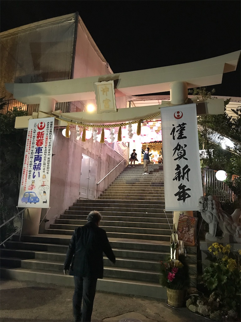 f:id:nagaokazu54:20190104221024j:image