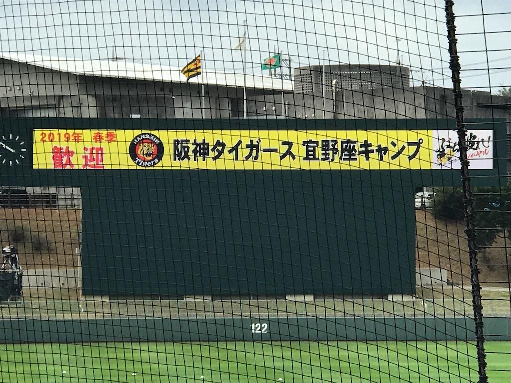 f:id:nagaokazu54:20190201162454j:image