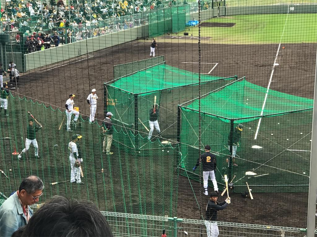 f:id:nagaokazu54:20190212100427j:image